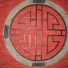 Meble dla sklepu: Element dekoracyjny koło